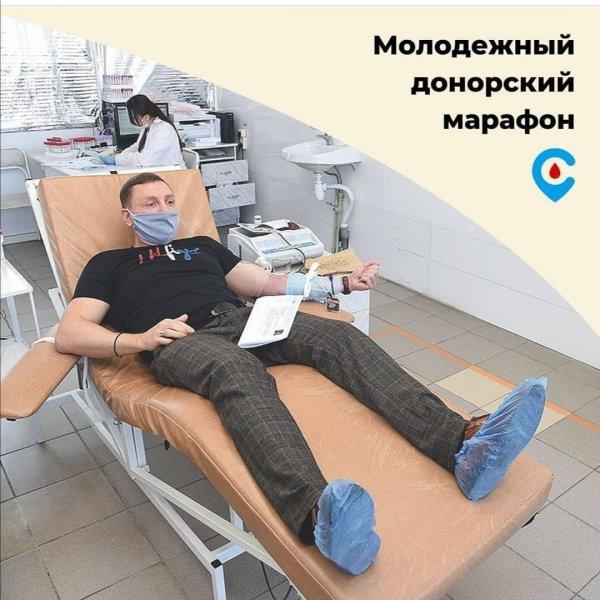 Азовчане могут присоединиться к числу доноров.,
