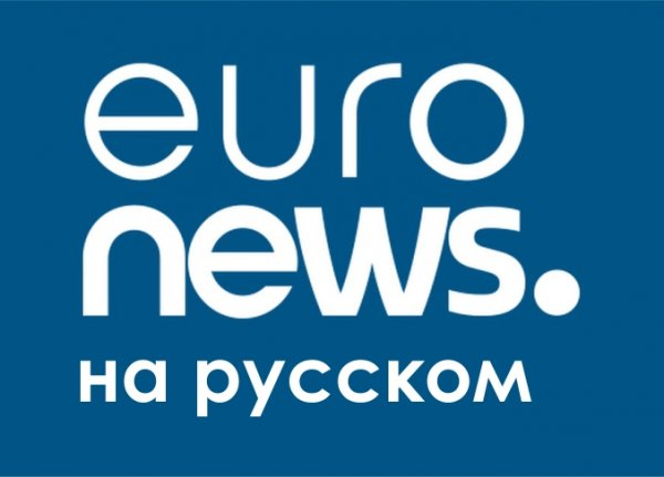 Новостной канал Euronews / Онлайн