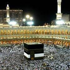 МЕККА ОНЛАЙН | Makkah Live 24/7