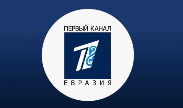   Онлайн   1 Евразия LIVE  
