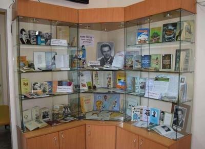 Выставка «Марк Сергеев— поэт, прозаик, драматург»
