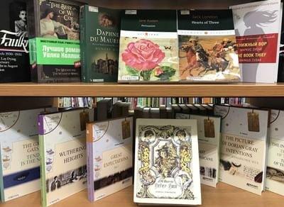 Книжная выставка «Мировая классика наанглийском языке»