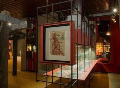 Выставка «Музей революции»,