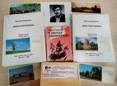 Выставка «Вокопах Сталинграда»