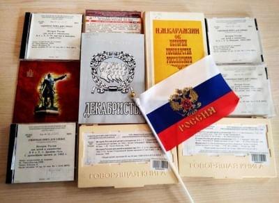 Выставка «Россия инарод едины»