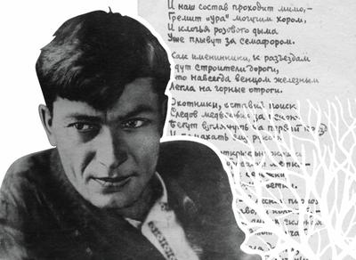 Выставка «Большой поэт, хороший человек»