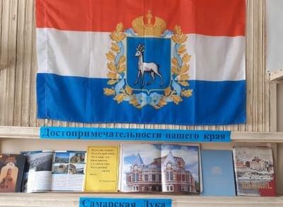 Выставка «Губерния всердце России»