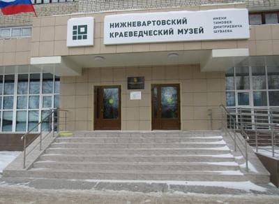 Экспозиции Нижневартовского краеведческого музея имени Т.Д...