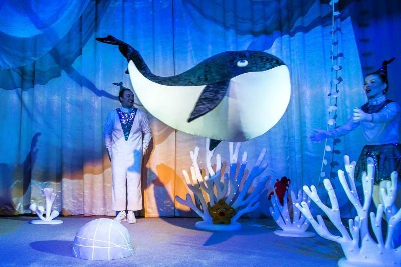 Нижнетагильский театр кукол Поющий кит: подводные истории,