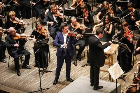 КОНЦЕРТЫ Церемония открытия II Международного конкурса скрипачей Виктора Третьякова,
