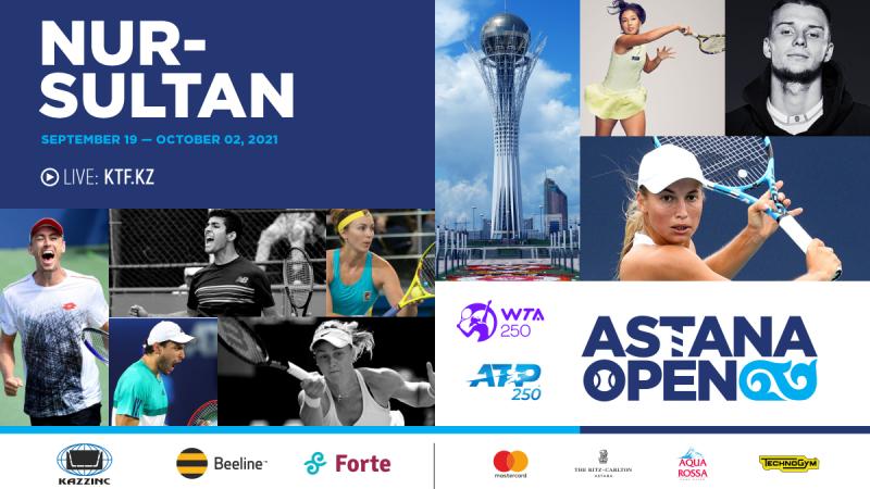 Astana Open ATP 250 - главный турнир года в Казахстане
