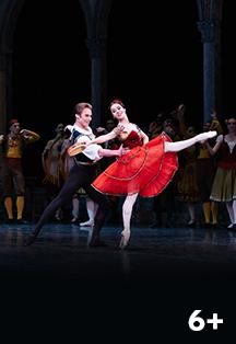 Балет  Дон Кихот Л. Минкуса. Астраханский Театр Оперы и Балета