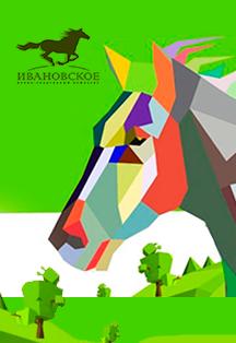 III Международный конный фестиваль «Иваново поле» (на 3 дня)