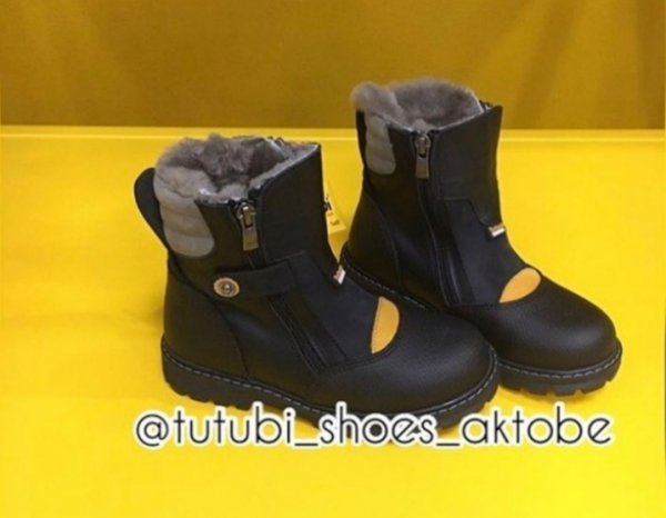 Tutubi Shoes Aktobe