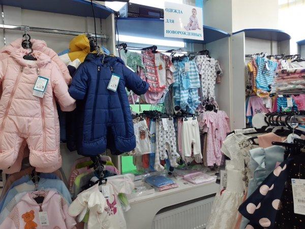 Магазин детской обуви 12 Месяцев