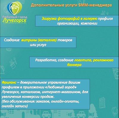 Любимый город Лучегорск