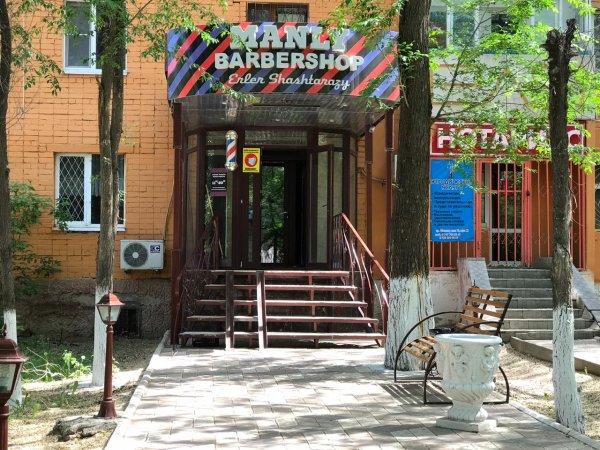 Manly Barbershop Aktobe