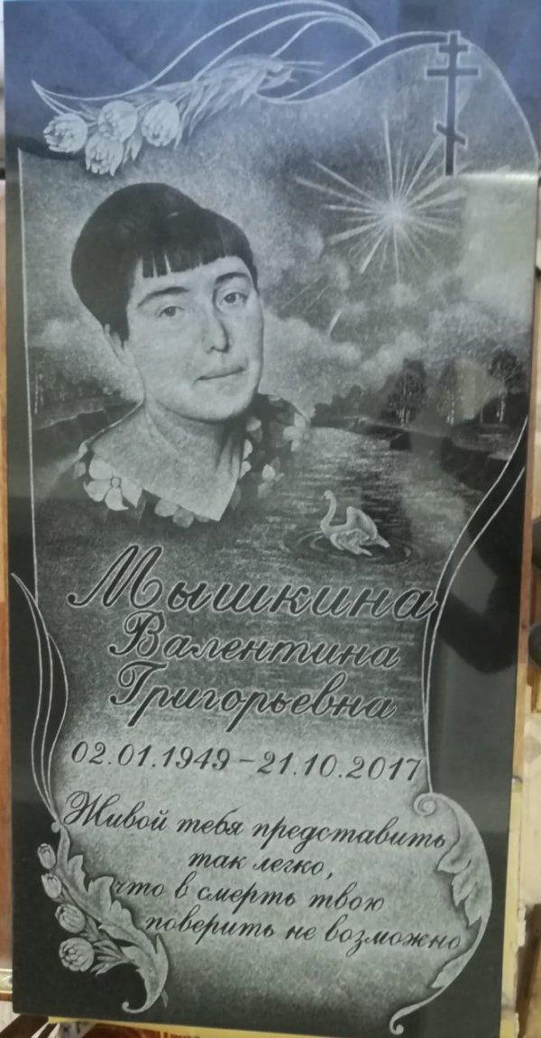 """Гранитная мастерская """"ЭПИЛОГ"""""""