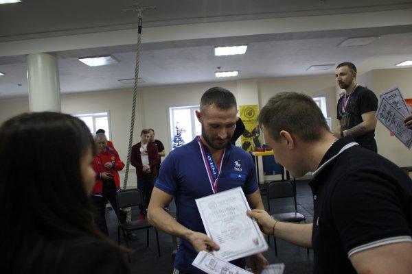 Центр функционального тренинга Гирягантеля