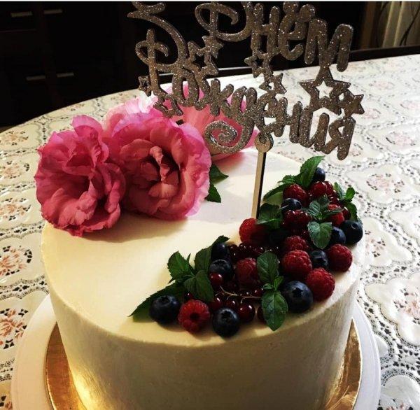taty_cakes_rnd