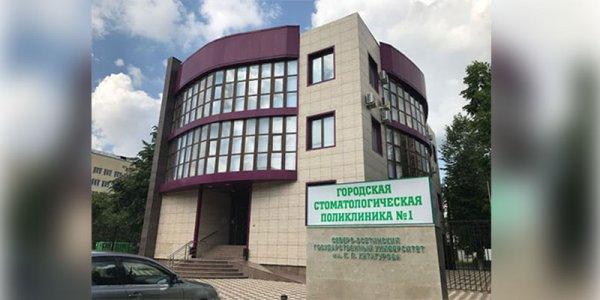 Хохоева Лиана Георгиевна