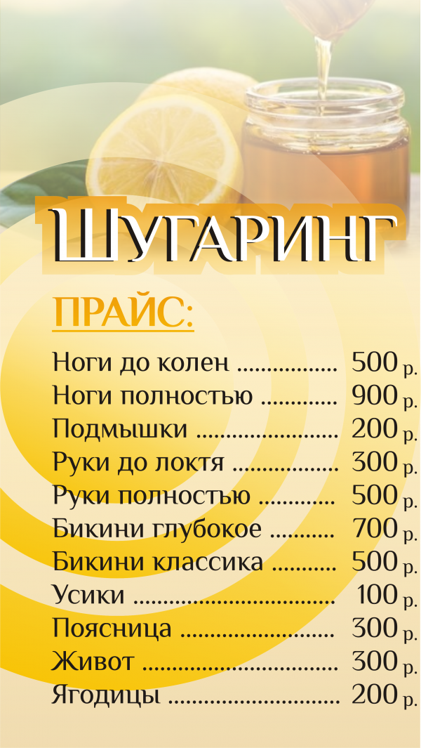 Студия Svetlana_gladko
