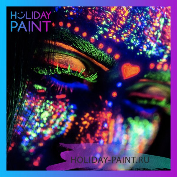 Holiday Paint