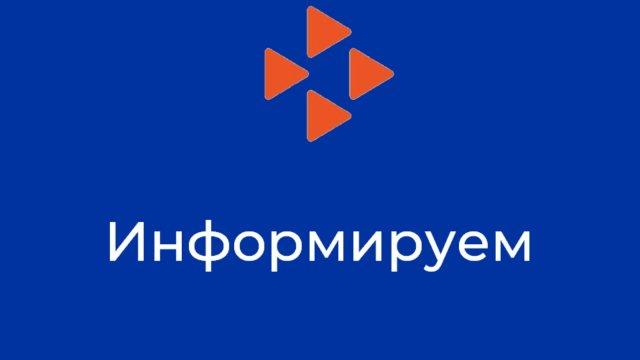 Кузнечный завод ПАО «КАМАЗ» набирает рабочих на вахту