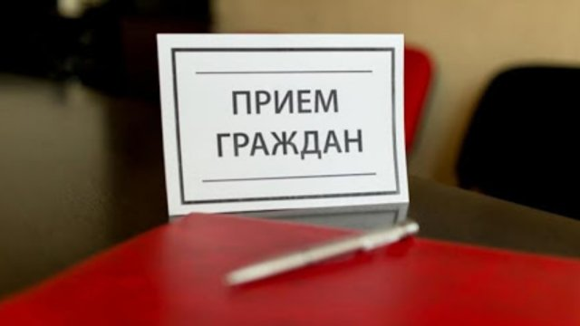 Состоится приём граждан начальником Управления Президента Республики Татарстан по работе с обращениями граждан Розой Рифкатовной Килькеевой