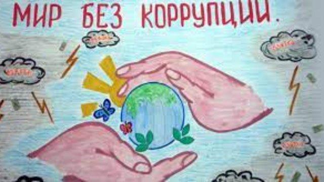 фото В Лениногорском районе подведены итоги муниципального этапа республиканского конкурса сочинений «Строим будущее без коррупции»