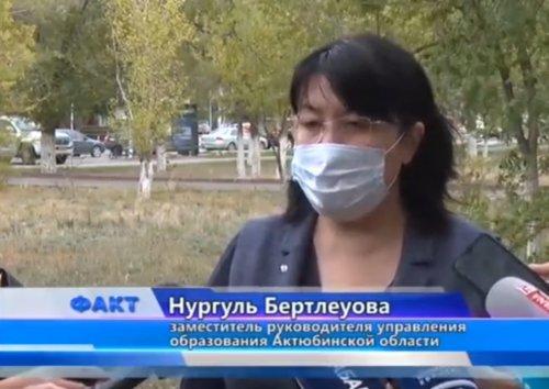 Драку школьниц в Темирском районе прокомментировали в управление образования