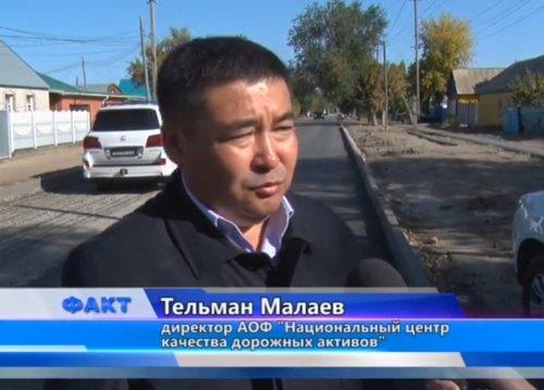 Антикоррупционщики проинспектировали ход ремонтных работ на улицах старой части города