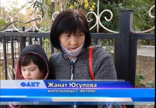 Женщина с ребенком инвалидом не может заехать в новое жилье