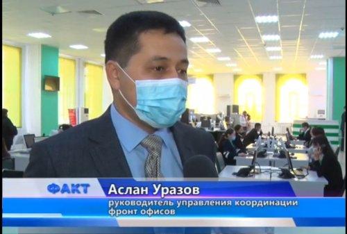 С сегодняшнего дня казахстанцы могут заказать доставку госномеров и свидетельства о регистрации авто