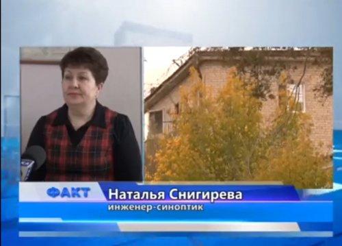 Штормовые предупреждения объявлены на вторник в Актюбинской области