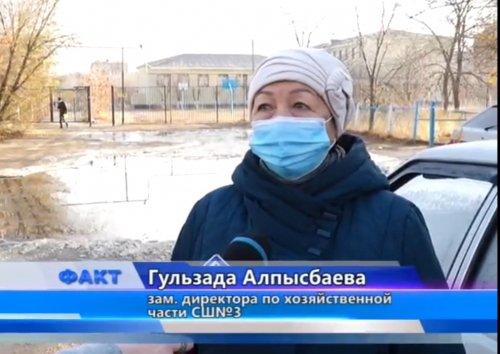 Дорога в школу стала полосой препятствий для актюбинских школьников, обучающихся в СШ№3