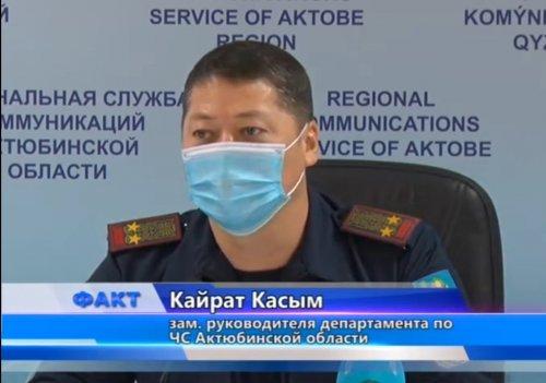 Сотрудники актюбинского ДЧС отчитались сегодня о подготовке к зимнему сезону 2020-2021 годов  Подробнее: http://www.rikatv.kz/