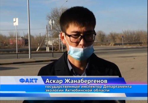 Продолжается мониторинг загрязнения атмосферного воздуха в Актюбинской области
