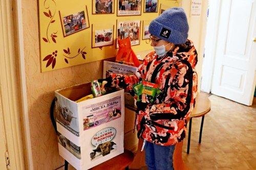 Куйбышевцы принимают активное участие в акции «Миска добра»