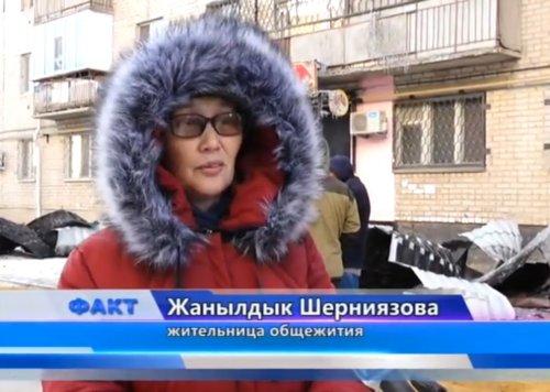 Последствия пожара на крыше малосемейного общежития по проспекту Санкибай-батыра