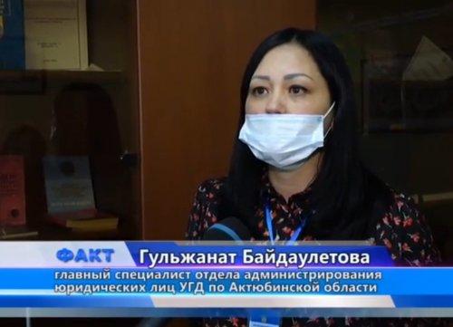 В Казахстане вступил в силу мораторий на проведение проверок микро- и малого бизнеса на 3 года