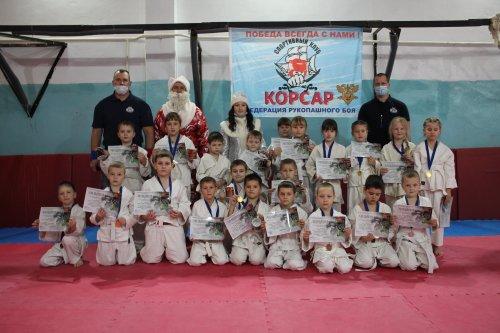 Спортсмены из Куйбышева приняли участие в Кубке «Корсар» по рукопашному бою