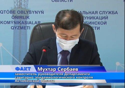 За прошедшие сутки в Актюбинской области был выявлен 21 случай КВИ