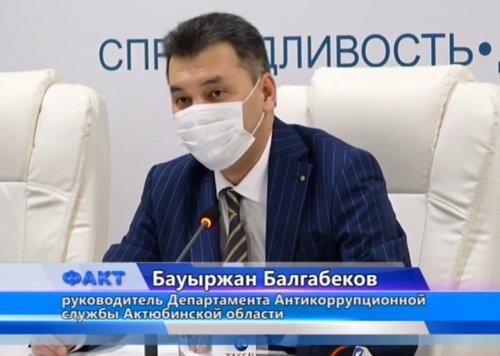 Об итогах своей работы рассказали сегодня в областном Департаменте по противодействию коррупции