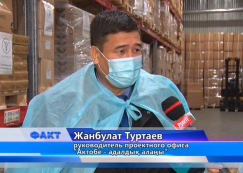 На актюбинском складе «СК- Фармации» не хватает 8 наименований антиковидных лекарственных препаратов