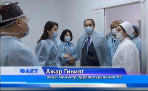 В Актюбинской области с рабочей поездкой находится вице-министр здравоохранения Ажар Гиният