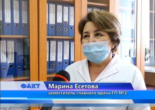 C первого февраля в городских поликлиниках началась вакцинация населения от коронавируса