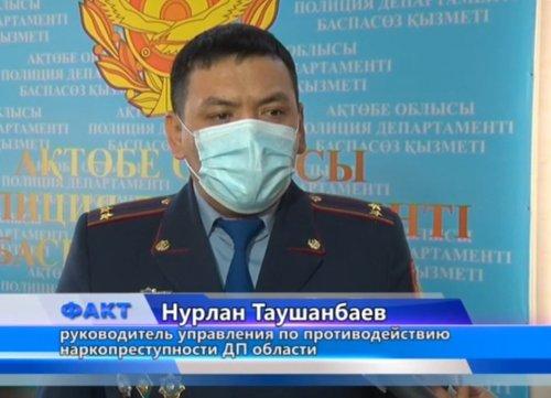 Гражданина Киргизии с крупной партией наркотиков задержали актюбинские полицейские