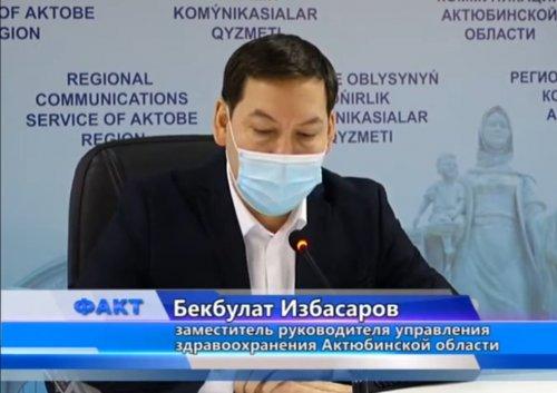 16 новых случаев КВИ зарегистрировано в Актюбинской области за последние сутки