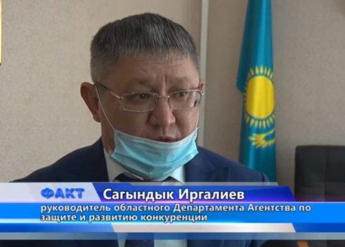 Розничные цены на сжиженный газ в Казахстане регулируются рынком